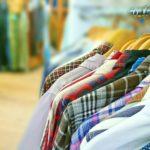 価格帯の安いメンズファッションブランド
